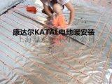 重庆碳纤维地暖安装 发热电缆安装