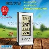 JIMEI 时尚数字闹钟静音床头钟天气预报温湿度日历创意电子时钟表