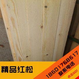 供应厂家直销 红松板材 红松木板 加工定做