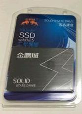 金鹏城固态硬盘240G 高速 稳定 SSD