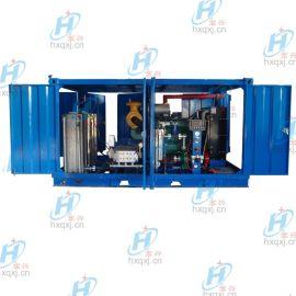 超高压水清洗机 化工厂药厂冷凝器换热器管道清洗