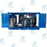 超高壓水清洗機 化工廠藥廠冷凝器換熱器管道清洗