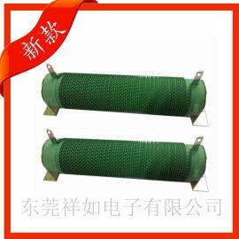 厂家直销 全系列  大功率瓷管电阻绕线制动电阻器