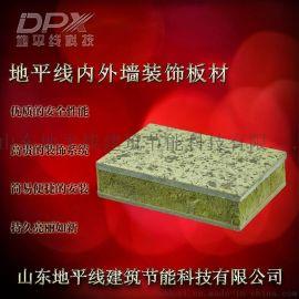 一体化保温复合材料  综合排名