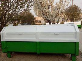 北京房山定做亚展5吨垃圾地上垃圾中转箱大型户外垃圾箱