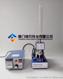 JFZS-100金属粉末振实密度测试仪