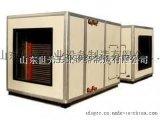矿井专用空气加热机组、井口空气换热设备