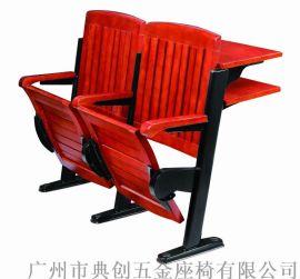 连排课桌椅阶梯排椅多媒体教室椅学生课桌椅实木款 DC-301M
