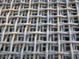 南京定做高碳黑钢重型轧花网片 洗煤设备矿筛网 65锰钢丝轧花网