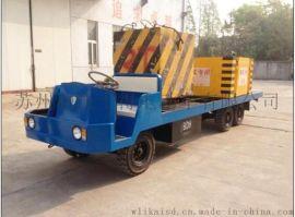 利凯士得蓄电池电动搬运车 大型电动货车