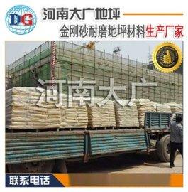 郑州金刚砂耐磨地坪硬化剂材料生产批发厂家【河南大广】