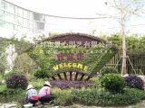 五色草造型|五色草种苗|绿雕|立体花坛|水泥雕塑首选开封景心园艺