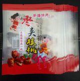 广惠    透明真空袋 意思食品真空袋