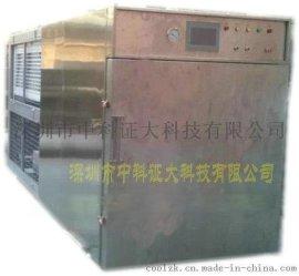 中科证大 熟食真空冷却机 卫生无菌快速冷却机 熟食品真空冷却机