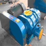 ZSF150G高效率罗茨鼓风机