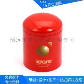 厂家供应**避孕套铁盒、翻盖铁盒订做、精致红色医药小圆罐