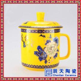 可定制私人专用陶瓷茶杯 陶瓷茶杯礼品
