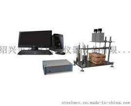 A2-11系列全自动胶质层指数测定仪