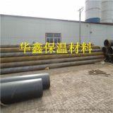 聚氨酯发泡直埋保温管技术标准