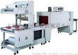 【厂家专业制造】大型纸箱套膜封塑机 热缩膜包装机 全自动热收缩包装机
