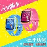 1.44英寸Q5插卡學生打電話防水兒童智慧手表手環多少錢