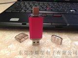 新款type c接口u盘 USB3.1 Type-C双接口USB3.0高速u盘