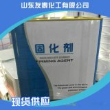 上海通用型高固含750固化劑上海PU固化劑