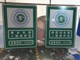 陇南3M工程级反光膜 城市道路反光牌 交通标志牌 厂家直销