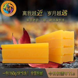 定制肥皂定做出口洗衣皂外贸透明皂石家庄厂家批发
