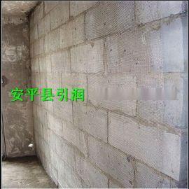 混凝土用网 后浇带用铁丝网 镀锌方眼网 内墙防裂网 建筑抹灰网