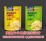 郑州食品包装设计膨化食品包装设计小食品包装设计休闲食品包装设计
