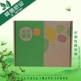 上海纸箱生产厂家定制淘宝快递飞机盒水果包装运输物流盒子水果食品彩色飞机盒