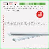 厂家直销led灯管 led日光灯管 t5一体化led日光灯 t8灯管1.2米16W