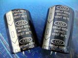 牛角电解电容器.牛角铝电解电容生产厂家