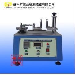 卧式插拔寿命试验机(GP-5800W)