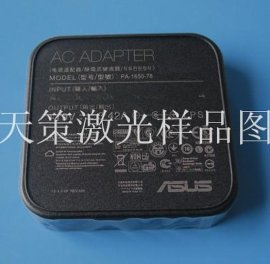 ABS+PC塑料塑胶充电器激光镭雕 **深圳天策牌半导体激光镭雕机