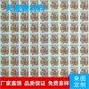 氮化鋁陶瓷鍍銅 金屬化 絕緣散熱 陶瓷片 導熱系數320/Wm·K陶瓷