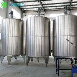 不锈钢调配罐 蒸汽加热饮料调配罐 定制食品调配罐