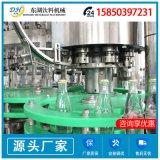 桶裝水灌裝機全自動三合一含氣飲料灌裝機碳酸飲料灌裝機械生產線