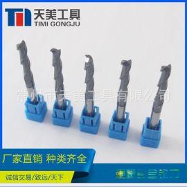 供应二刃四刃钨钢加长铣刀 60°硬质合金铣刀 立铣 接受非标定制