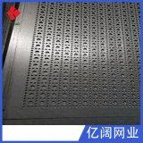 河北厂家生产定制正方形冲孔网 冲孔网板304不锈钢 装饰用网等