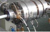 (辛巴克) 供应塑料单螺杆挤出机 塑料设备 PE管材挤出机