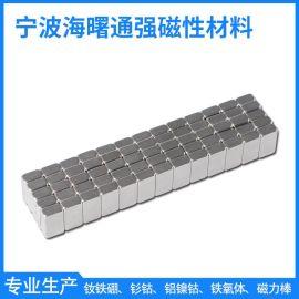 烧结钕铁硼镀镍强磁, 强力磁铁片 ,钕铁硼磁铁 大小规格定做