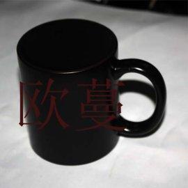 热转印空白变色杯