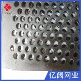 河南厂家直销Q345圆孔锰筛板矿山机械专用锰板冲孔板