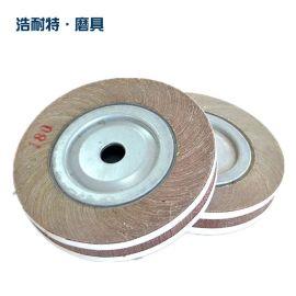千页轮250*40*32(25)砂皮纸千叶轮不锈钢打磨抛光轮