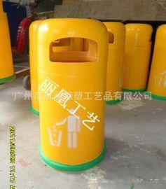 厂家直销 环保垃圾桶户外垃圾箱 压模玻璃钢垃圾桶机压玻璃钢桶