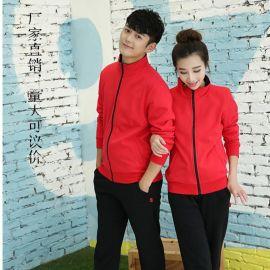 上海廠家情侶款衛衣 班服工作服春秋外套支持定做