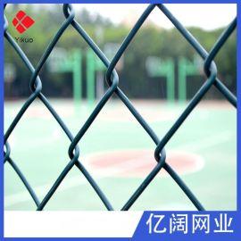 喷浆绿化专用勾花网 球场围栏pvc包塑勾花网厂家直销
