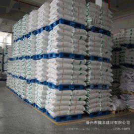 羟丙基甲纤维素hpmc纤维素醚 砂浆胶粉 腻子粉专用纤维素厂家直销